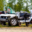 Auto Collision Junkyard Detail — Stock Photo #37130485