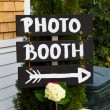 Photo Booth Wedding Sign — Stock Photo #37138867