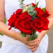 Bride Holding Bouquet Flowers — Stock Photo