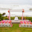 Coastal Wedding Venue — Stock Photo #37153205