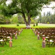 Country Wedding Venue — Stock Photo #37153345