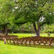 Country Wedding Venue — Stock Photo #37153401