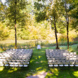 Country Wedding Venue — Stock Photo #37153465
