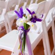 Wedding Venue Chairs — Stock Photo #37153505