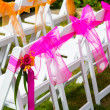 Wedding Venue Chairs — Stock Photo #37153547