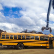 Stock Photo: Home Bus at Junk Yard