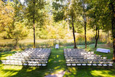Country Wedding Venue — Stock Photo