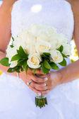 Noiva no dia do casamento — Foto Stock