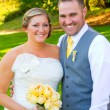 Bride Groom Portraits Wedding Day — Stock Photo