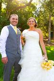 Bride Groom Portraits Wedding Day — Stock Photo