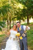 Bride Groom Thank You Banner — Stockfoto