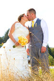 Bride Groom Wedding Day — Stock Photo