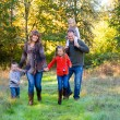 Family of Five Outdoors — Foto Stock #37432343
