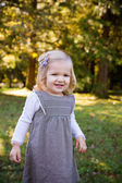 Young Girl Outdoor Portrait — Stock Photo
