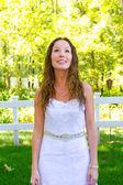 Beautiful Bride in Wedding Dress — Stock Photo