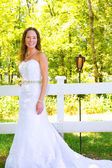 Beautiful Bride in Wedding Dress — Stock Photo