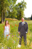 Свадебная пара портретов жениха и невесты — Стоковое фото