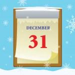 ������, ������: 31 December