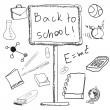 Постер, плакат: Back to school set