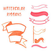 Watercolor elements. — Stock Vector