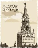 Illustration de kremlin.russia.retro de Moscou — Vecteur