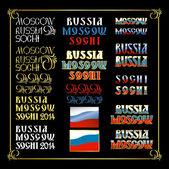 Russia,Moscow,Sochi.Letters en estilo ruso. Bandera rusa. Vector de — Vector de stock