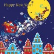 Santa Claus coming to City.New Year greeting card — Stock Photo #46097831