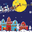 New Year horizontal banner.Santa Claus coming to City — Stock Photo #46097837