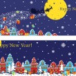 New Year horizontal banner set.Santa Claus coming to City — Stock Photo #46097839