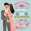 Cute wedding invitation with  floral element, bride, groom — Stock Photo #49356183