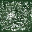 Back to School Supplies Sketchy chalkboard Doodles — Stock Photo