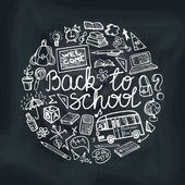 Back to School Supplies Sketchy chalkboard — Stock Photo