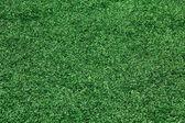足球场的草地上的白线 — 图库照片