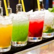 Refreshing cocktail — Stock Photo #41000965