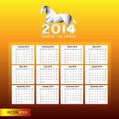 Calendario 2014. vector. — Vettoriale Stock