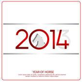 Anno del cavallo 2014 — Vettoriale Stock