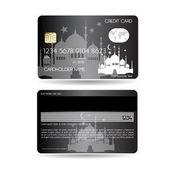 现代商务卡套 — 图库矢量图片