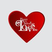 幸せなバレンタインの日とカードの除草 — ストックベクタ