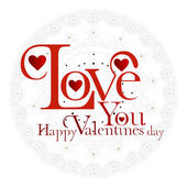 Happy valentines day and weeding cards — Stock Vector