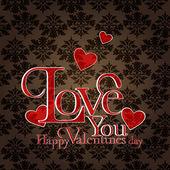 Feliz dia dos namorados e capina cartões — Vetorial Stock