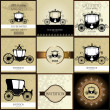 Set of  Vintage car Wedding Invitation — Stock Vector #42060699