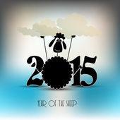 Happy new year 2015 calendar, greeting card design. — Stock Vector