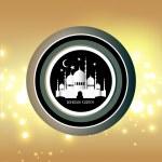 Ramadan Kareem background — Stock Vector #48205265