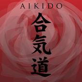 Aikido-symbolenpad van harmonie door middel van de energie — Stockvector