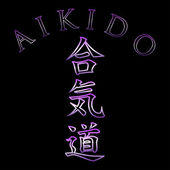 Aikido symbol-Path of harmony through the energy — Stock Vector