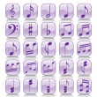 Music notes — Stock Vector #38389983