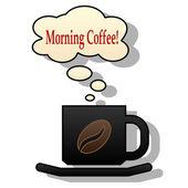 早晨咖啡 — 图库矢量图片