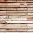 Stock Photo: Wood plank