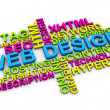 Stock Photo: 3d of wordcloud of web design