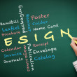 Foto Stock: Design teaching